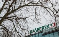 Израиль помог США разоблачить российских хакеров из Лаборатории Касперского