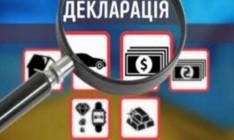 НАПК утвердило 4 вывода о несвоевременной подаче деклараций экс-чиновниками ГФС