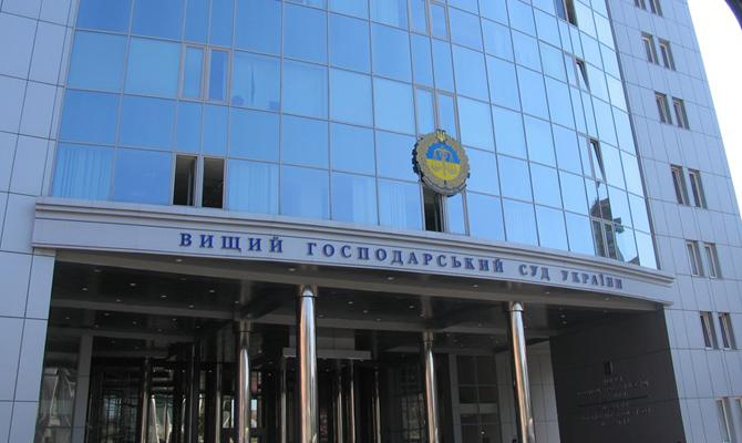 ГПУ завершила расследование в отношении судьи Хозяйственного суда