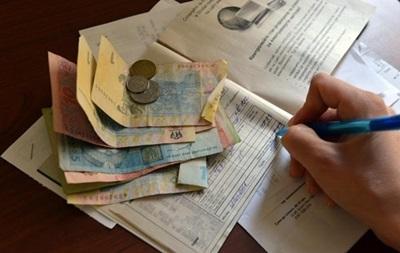 Бюджет-2019: субсидії хочуть скоротити на 16 млрд