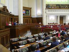 Законопроект приняли в первом чтении