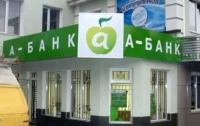 В А-Банке Суркисов клиентам отказываются возвращать депозиты, но требуют срочно гасить кредиты