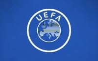 УЕФА запускает новый клубный турнир