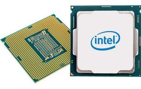Intel представила юбилейный процессор