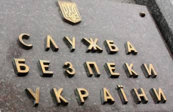 СБУ перекрыла на Харьковщине нелегальный канал поставок медикаментов в ОРДЛО