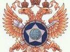 В Москве случайно умер полковник Службы внешней разведки