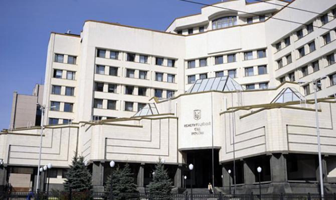 КС признал неконституционным закон о всеукраинском референдуме