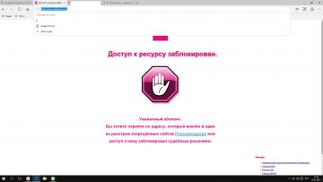В России запретили программы для обхода блокировки сайтов