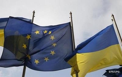 ЄС виділить Україні € 54 млн на енергоефективність