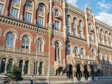 В НБУ прогнозируют, что в 2018 году международные резервы Украины увеличатся до $21,6 млрд