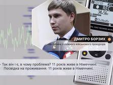 Журналисты программы Наші гроші нашли несоответствия в декларации прокурора Дмитрия Борзых