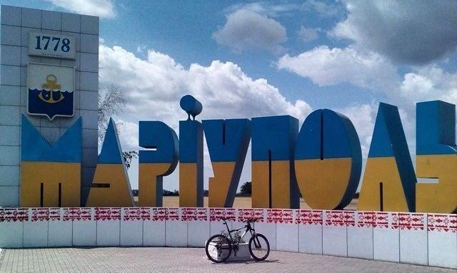 Полиция Донетчины предоставила гарантии безопасности на матчах Премьер-лиги в Мариуполе, - ФФУ