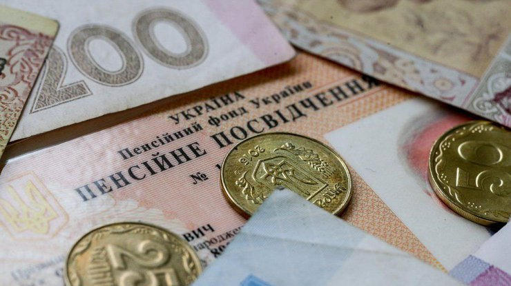 Пенсионный фонд Украины отчитался о долгах