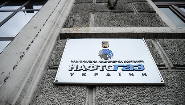 Украина доказала способность обеспечивать транзит газа - Нафтогаз