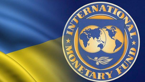 Скільки грошей назичила Україна в МВФ від початку своєї незалежності