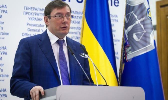 Луценко заявил, что НАБУ отказывается принимать десятки дел ГПУ
