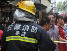 Жертвами взрыва стали 19 человек