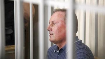 Суд продлил на два месяца арест экс-нардепа Ефремова