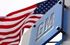 General Motors закриває завод у Південній Кореї