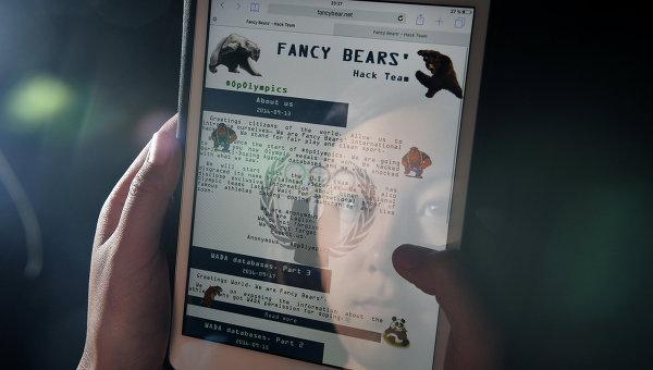 Русских хакеров заподозрили в подготовке кибератак к Олимпийским играм