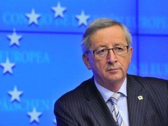 Юнкер: предложенные саммиту ЕС реформы европейских институтов не противоречат союзным договорам