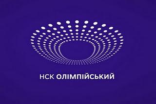 На НСК Олімпійський з 14 квітня до 5 червня не буде жодних заходів, окрім фіналу ЛЧ-2018