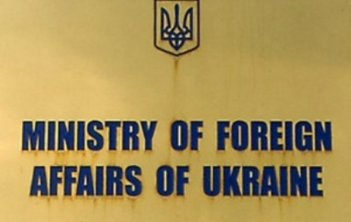 Ukraine's Foreign Ministry reports on filing memo in arbitration law against Russia under UN Convention on Sea Law