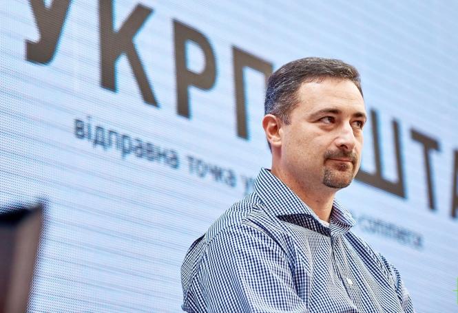Глава Укрпочты подал в отставку