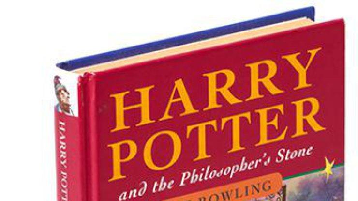 Редкое издание первой книги о Гарри Поттере уйдет с молотка