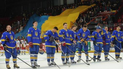 Украинская сборная примет участие в Чемпионате мира по хоккею