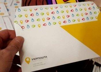 Укрпошта вдвічі скоротила кількість поштових скриньок у Києві