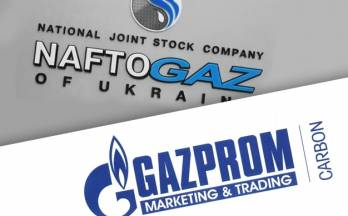 Naftogaz to levy execution of award to Russian gas in EU countries if Gazprom does not pay $2.56 bln