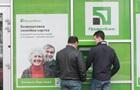ПриватБанк залучив 2,3 млрд гривень рефінансування