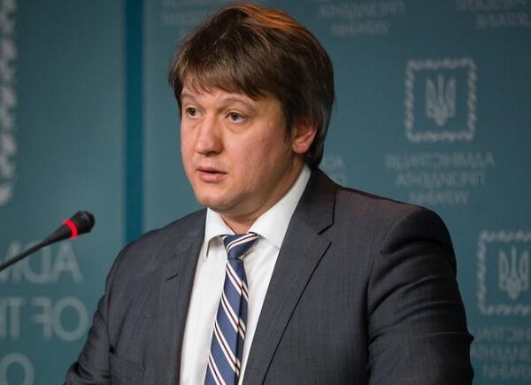 Данилюк про гроші Януковича: Моє завдання – зробити так, щоб їх було ефективно використано