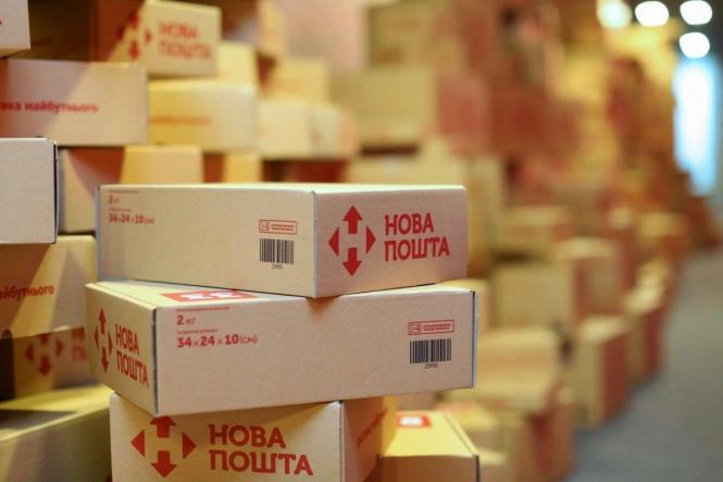 ГПУ закрыла дело против Новой почты