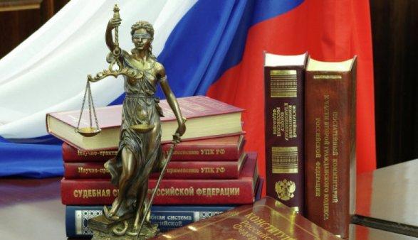 В России азербайджанец судится за свою дочь