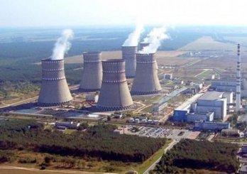 Энергоблок №2 Ривненской АЭС отключен от энергосети из-за срабатывания защиты