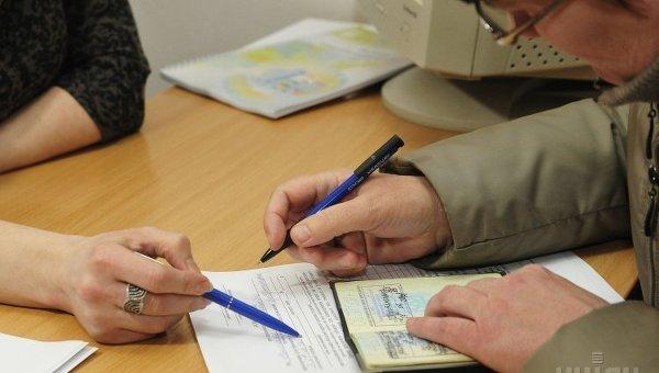 Украинцы стали меньше получать субсидии - Госстат