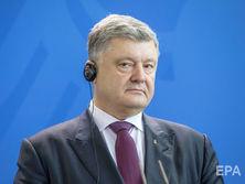 Офшорную компанию Порошенко зарегистрировали в августе 2014 года