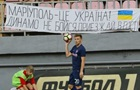 Мариуполь оригинально заманивает фанатов на матч против Динамо