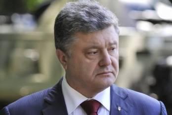 Порошенко ждут в Кировоградской области в понедельник