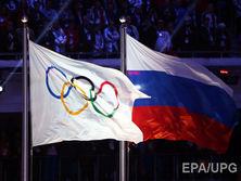 Россия выступит на Олимпиаде под нейтральным флагом