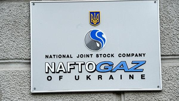 Нафтогаз проведет взаимозачет по долгам с Газпромом