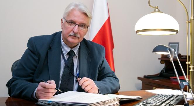 Ващиковський прокоментував позов ЄК