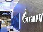 Газпром направил в арбитраж документы для расторжения контрактов c Нафтогазом