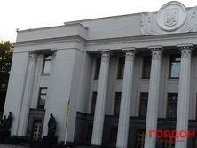 На заседании 7 декабря парламент принял изменения в бюджетный кодекс