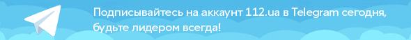 Убытки от аннексии Крыма Россией составляют 1,8 трлн грн, - прокуратура Крыма