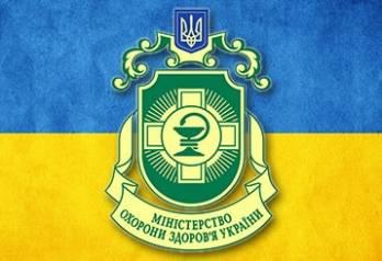Препараты для лечения гемофилии поставлены в Украину