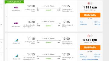 Украинцам расскажут о всех скидках на авиабилеты