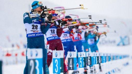 Олимпиада-2018: назван окончательный состав сборной Украины по биатлону